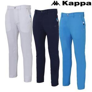 カッパ ゴルフウェア メンズ ロングパンツ KG812PA22 春夏|g-zone