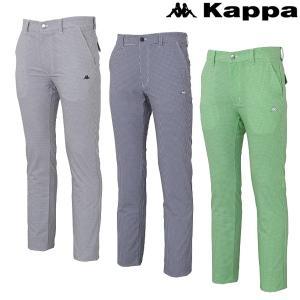 カッパ ゴルフウェア メンズ ロングパンツ KG812PA41 春夏|g-zone