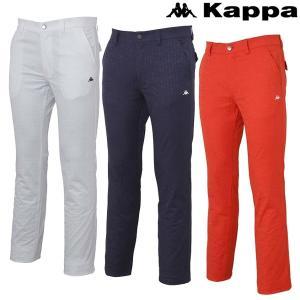 カッパ ゴルフウェア メンズ ロングパンツ KG812PA45 春夏|g-zone