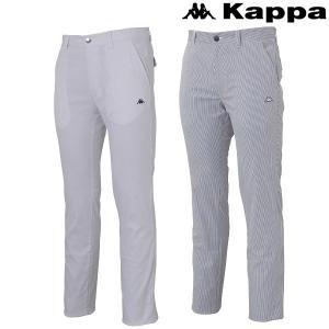 カッパ ゴルフウェア メンズ ロングパンツ KG812PA46 春夏|g-zone