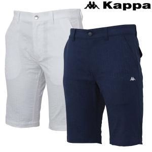 カッパ ゴルフウェア メンズ ショートパンツ KG812SP42 春夏|g-zone
