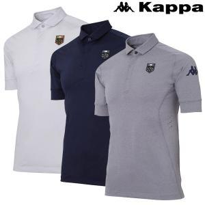 カッパ ゴルフウェア メンズ 半袖シャツ KG812SS22 春夏|g-zone