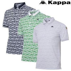 カッパ ゴルフウェア メンズ 半袖シャツ KG812SS43 春夏|g-zone