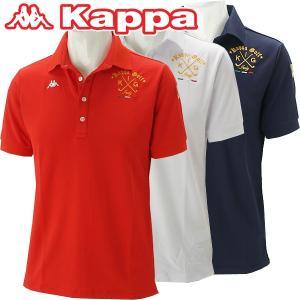 カッパ ゴルフウェア メンズ 半袖シャツ KG812SS45 春夏|g-zone