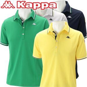カッパ ゴルフウェア メンズ 半袖シャツ KG812SS46 春夏|g-zone