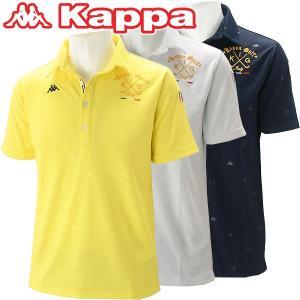 カッパ ゴルフウェア メンズ 半袖シャツ KG812SS53 春夏|g-zone