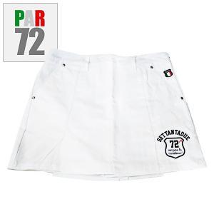 パー72 PAR72 ゴルフウェア レディース スカート PAA06115 春夏|g-zone