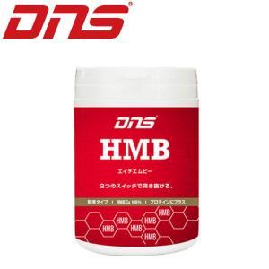 DNS HMB パウダー 90g エイチエムビー g-zone
