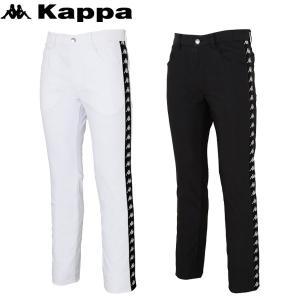 カッパ ゴルフウェア メンズ ロングパンツ KG952PA31 秋冬