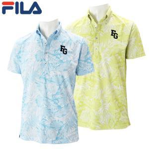 フィラ ゴルフウェア メンズ 半袖ポロシャツ 749-625 2019春夏 30%OFF|g-zone