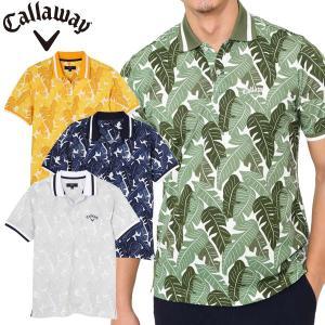キャロウェイ ゴルフウェア メンズ 半袖ポロシャツ 9151532 2019春夏 30%OFF|g-zone