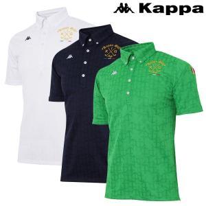 カッパ ゴルフウェア メンズ 半袖シャツ KG812SS47 春夏|g-zone