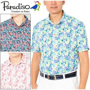 パラディーゾゴルフ ゴルフウェア メンズ 半袖ポロシャツ NSM36A 2019春夏 30%OFF|g-zone