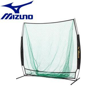 ミズノ 野球 簡易式ティーバッティング用ネット 軟式 ソフトボール用 1GJNA55200