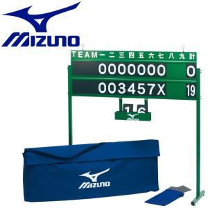 ミズノ 野球 スコアボード 1GJYA34100
