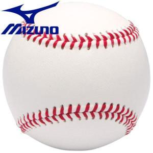 ミズノ サイン用ボール 硬式ボールサイズ 1GJYB13700 g-zone