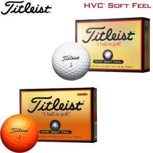 タイトリスト HVCソフトフィール ゴルフボール 1ダース|g-zone