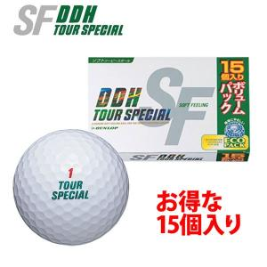 DDHツアースペシャルSF ゴルフボール 15個入り|g-zone