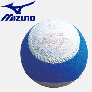 ミズノ ナガセケンコー トレーニングバット ソフトボール3号 回転チェック用 2OS823|g-zone