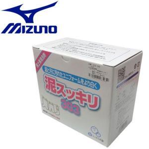 ミズノ 野球 泥スッキリ本舗 泥スッキリ303 黒土専用洗剤 2ZA590303|g-zone