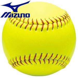 ミズノ サイン用ボール ソフトボール3号大 2ZO551|g-zone