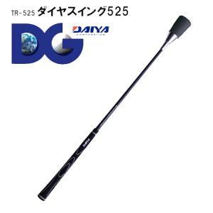 ダイヤ スイイング525 TR525|g-zone