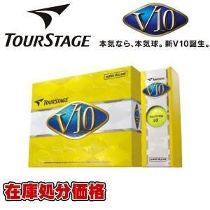 ツアーステージ V10 ゴルフボール 1ダース...