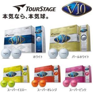 ツアーステージ V10 ゴルフボール 1ダースの詳細画像1