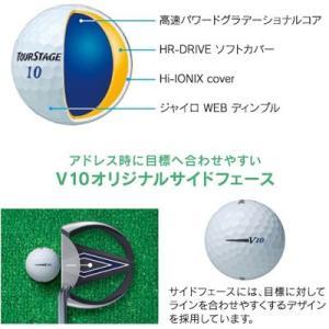 ツアーステージ V10 ゴルフボール 1ダースの詳細画像2