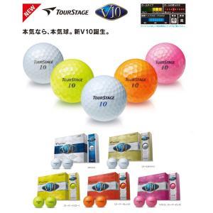 ツアーステージ V10 ゴルフボール 1ダースの詳細画像3
