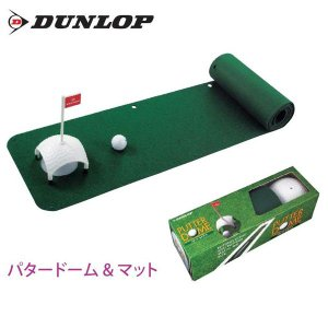 ダンロップ パタードーム&マット GGF-40222 パター練習器 DUNLOP PUTTER DOME&MAT ゴルフ練習用品|g-zone
