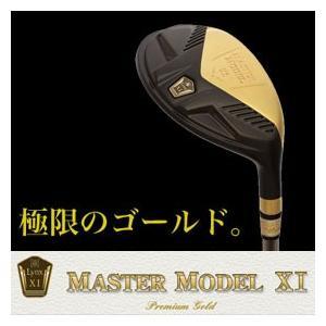 Lynx Golf リンクス マスターモデル XI プレミアム ゴールド ユーティリティ プレミアムボロン シャフト g-zone