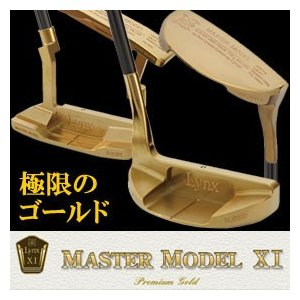 Lynx Golf リンクス マスターモデル XI プレミアム ゴールド パター|g-zone