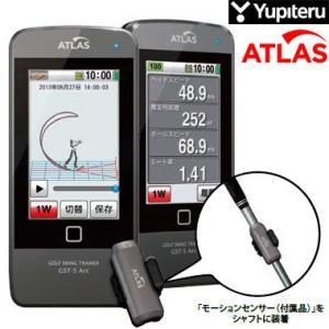 ユピテル アトラス GST-5 Arc ゴルフ スイングトレーナー|g-zone