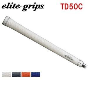 エリートグリップ elite grips ツアードミネーター TD50|g-zone