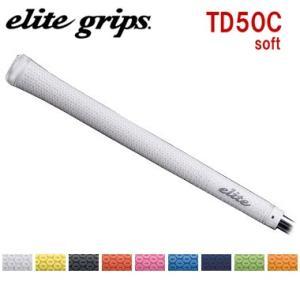 エリートグリップ elite grips ツアードミネーター TD50C ソフト|g-zone