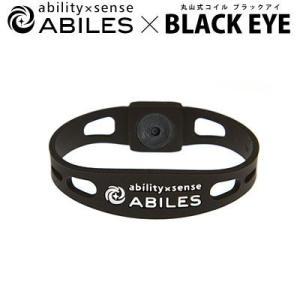 メール便送料無料(1個まで) ABILES アビリス×ブラックアイ 丸山式コイル BLACK EYE ブレスレット|g-zone