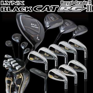 リンクス ゴルフ ブラックキャット RG2 メンズクラブ フルセット 13本セット キャディバッグ付 初心者 クラブ セット|g-zone