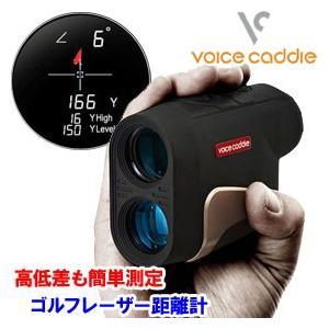 ボイスキャディ L2 ゴルフ用 レーザー距離計 Voice Caddie L2|g-zone