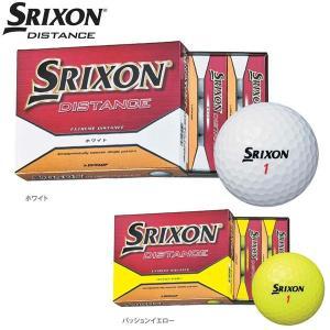 スリクソン ディスタンス ゴルフボール 1ダース 12P DISTANCE 2015年モデル SRIXON|g-zone