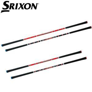 ダンロップ スリクソン スイングパートナーII GGF-80198 スイング練習器具 1本で4つの効果|g-zone