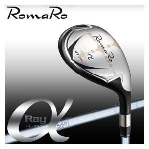 ロマロ Ray アルファ ユーティリティ NS.PRO950GH スチール 2015モデル|g-zone