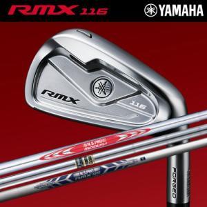 ヤマハ RMX リミックス 116 アイアン 6本セット スチールシャフト|g-zone