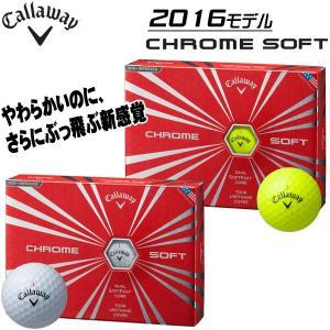 キャロウェイ クロムソフト ゴルフボール 1ダー...の商品画像