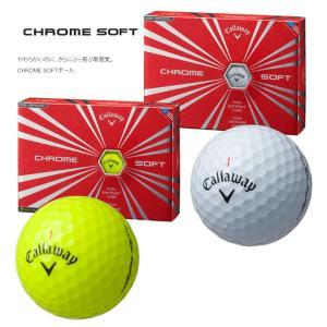 キャロウェイ クロムソフト ゴルフボール 1ダ...の詳細画像3