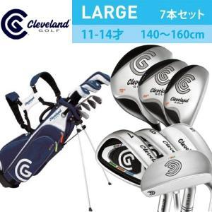 クリーブランドゴルフ ジュニアクラブ 7本セット LARGE 年齢11-14才 身長140-160cm CGJL7S|g-zone