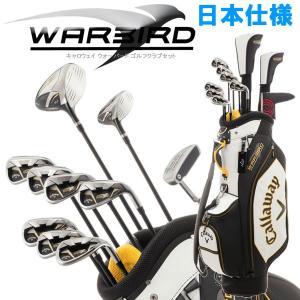 キャロウェイ ウォーバード WARBIRD クラブセット 10本+キャディバッグ 2016モデル 日本正規品|g-zone