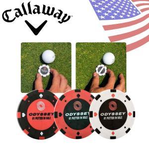 3点までメール便対応 キャロウェイ オデッセイ ポーカーチップ ボールマーカー C11109 ゴルフ アクセサリー USAモデル|g-zone