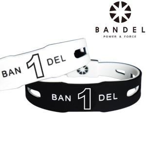 メール便対応 バンデル ナンバー ブレスレット リバーシブル BANDEL NumberSeries Bracelet Reversible|g-zone