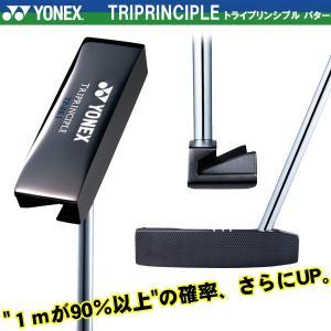 ヨネックス トライプリンシプル パター TP-BR1 TRIPRINCIPLE|g-zone